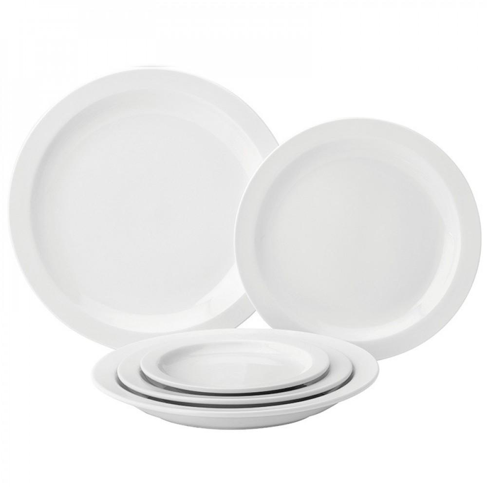 "Utopia Pure White Narrow Rim Plate 20.6cm/8"""