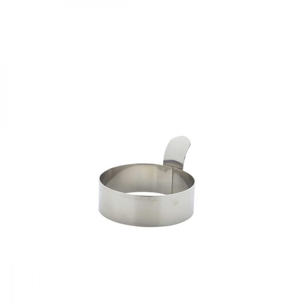 Genware Egg Ring 7.5cm
