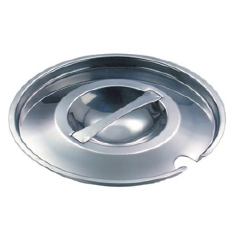 Genware Bain Marie Pot Lid, 21cm diameter