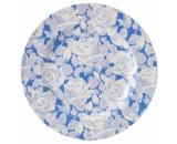 "Utopia Heritage Plate Grace 25cm-10"""