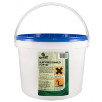 Berties Machine Dishwash Powder 10Kg