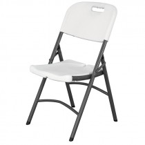 Berties Folding Utility Chair 98x46x50cm