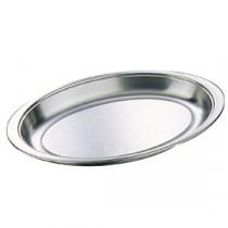 Genware Stainless Steel Banquet Dish Undivided 500mm