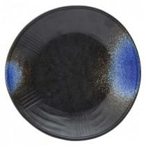 """Utopia Kyoto Coupe Plate 25.6cm-10"""""""